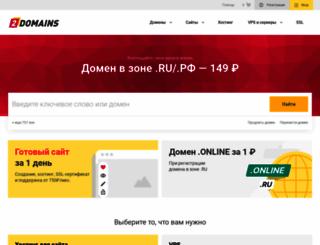 2domains.ru screenshot
