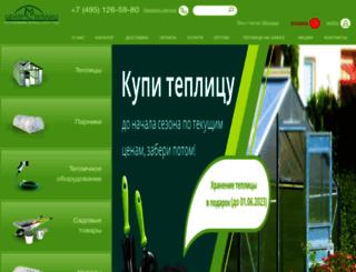 2dum.ru screenshot