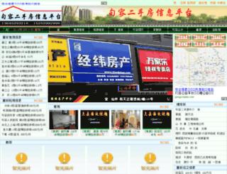 2fangchan.com screenshot