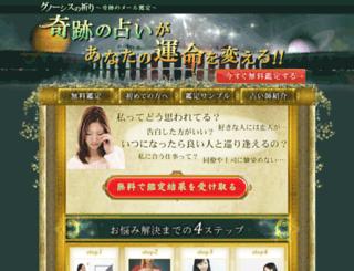 2fp40.gnpray.com screenshot