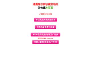2ggjj.com screenshot