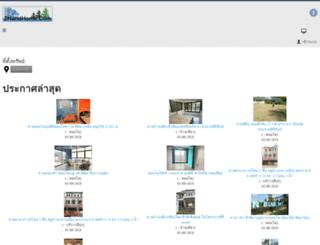 2handhome.com screenshot