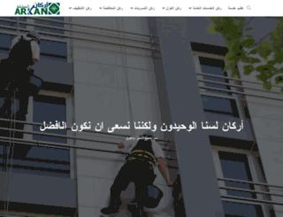 2hijab.com screenshot