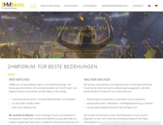 2hm.com screenshot