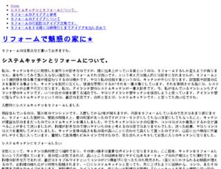 2hpinsaat.com screenshot