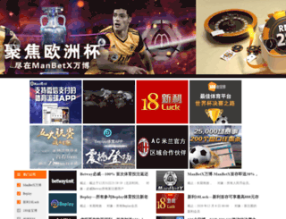 2jed.com screenshot