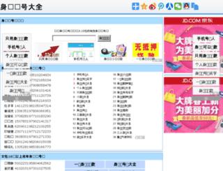 2kaba.com screenshot