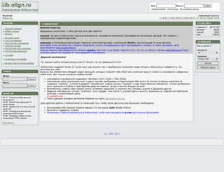 2lib.ru screenshot