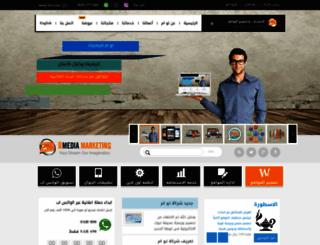 2m-it.com screenshot