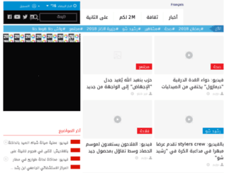 2m.tv screenshot