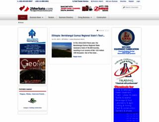 2merkato.com screenshot