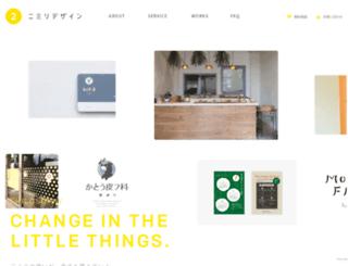 2mmdesign.com screenshot