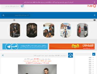 2moviebaz.com screenshot