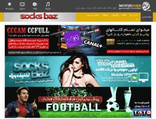2moviepars.com screenshot