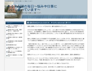 2ndchancetrains.com screenshot