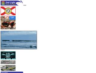 2ndlight.com screenshot