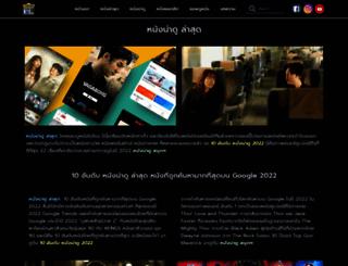 2pm-online.com screenshot