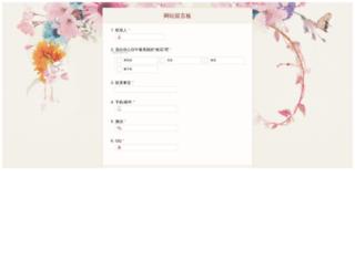 2sc.cc screenshot