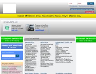 2t5.ru screenshot