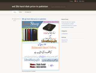 2tbharddisk.wordpress.com screenshot