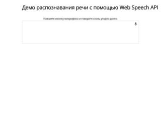 2text.ru screenshot