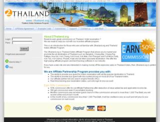 2thailand.org screenshot