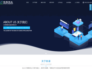 2windao.com screenshot