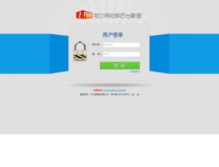 2wnet.com screenshot