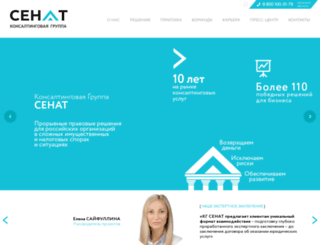 2x2.ru screenshot