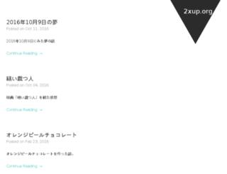 2xup.org screenshot