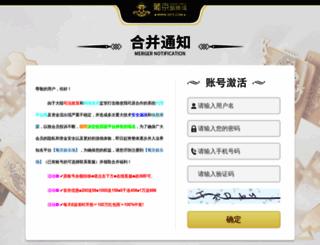 2y8888.com screenshot
