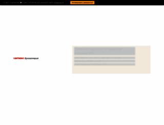 2z.ru screenshot