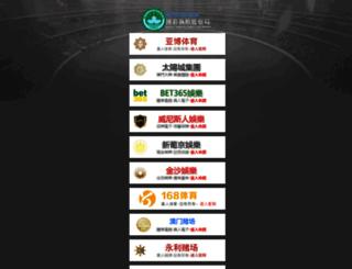 2zerozero.com screenshot
