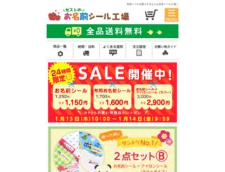 2zest.com screenshot