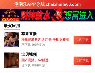 2zhengrong.com screenshot
