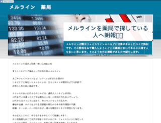 3-r-we.com screenshot