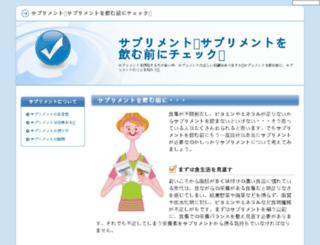 3-unit.com screenshot