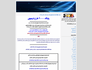 3000tarh.com screenshot
