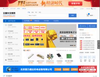 300705.shop.cecb2b.com screenshot