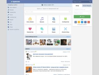 3009560.spaces.ru screenshot