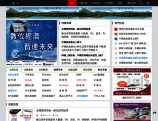 300da.com screenshot