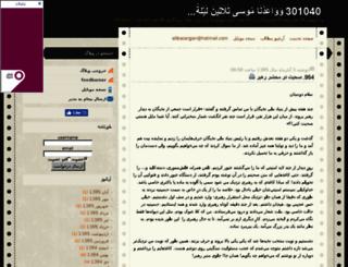 301040.blogsky.com screenshot