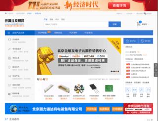 302504.shop.cecb2b.com screenshot