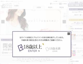 30baito.jp screenshot