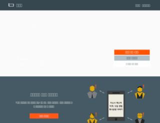 30min.net screenshot