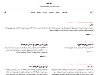30na.net screenshot