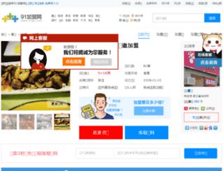 31076.91jm.com screenshot