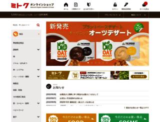 31095.jp screenshot
