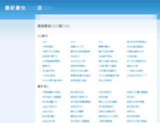 31113.cn screenshot