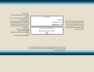31250005.imcbasket.com screenshot